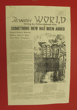 Page one of the first edition, Sept. 23, 1965