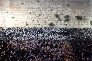 Western Wall access for prayer compromise announced