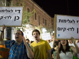 After unity and then calls for revenge, Israelis look inward for answers