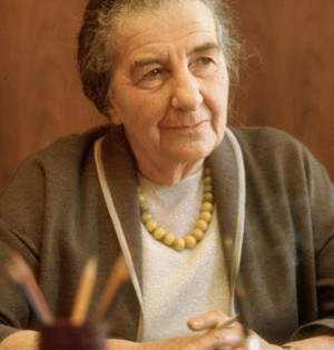 Golda Meir theme on tap for Joint Rosh Hodesh Women's Program