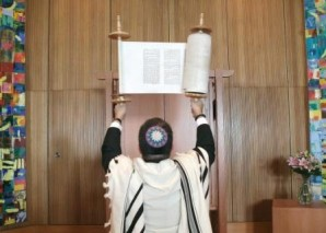 The day I almost dropped the Torah!
