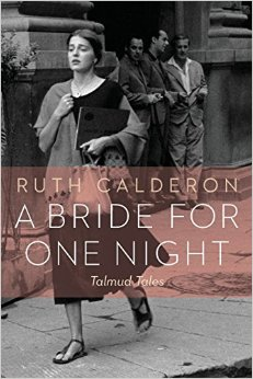 Rabbi Beverly Magidson to review Calderon's Talmud tales for Book Mavens session June 24