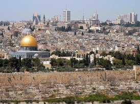 Limited ruling on Jerusalem passports met with some relief from pro-Israel community
