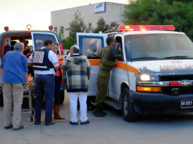Terror shakes suburban normalcy of Gush Etzion
