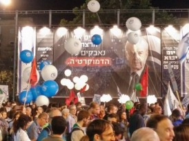 At Rabin rally, calls to pursue peace and defend democracy