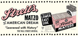 Movie about Streit's Matzo factory to be screened at Agudat Achim on April 27
