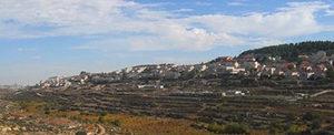 The Jewish community of Efrat. Photo courtesy of Wikimedia Commons.