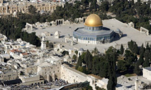 Trump, Clinton campaigns slam UNESCO Jerusalem resolution