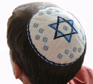 I'm wearing a kippah now — for solidarity and visibility!