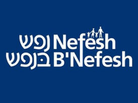 7 immigrants awarded Nefesh B'Nefesh prize for major contributions to Israel