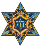 Summer classes offered by Congregation Shaaray Tefila