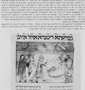 Old Yiddish journals are given a new life online