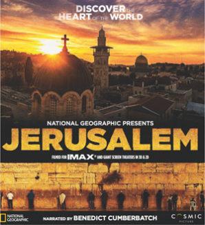 May 3 program at Gates to celebrate Israel