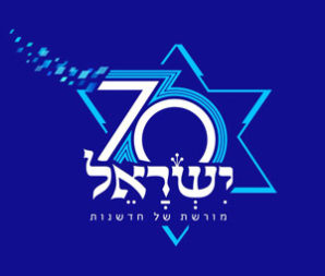 Woodstock to mark Israel's 70th anniversary on May 6 with community celebration
