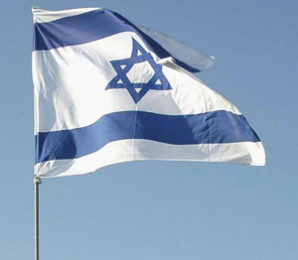 Israel at 70: How 1948 changed American Jews