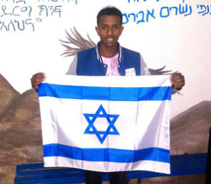 Jewish teen from Ethiopia competing in Bible quiz in Israel will be allowed to stay as resident