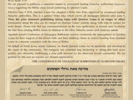Quicken Loans makes it kosher for Orthodox Jews to take out a mortgage