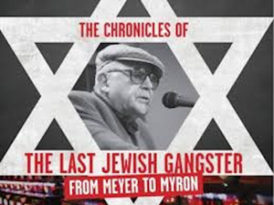 Jews and the mob to be the focus  of Saratoga Chabad on July 31