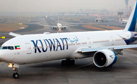 German high court upholds ruling allowing Kuwait Airways to ban Israeli passengers