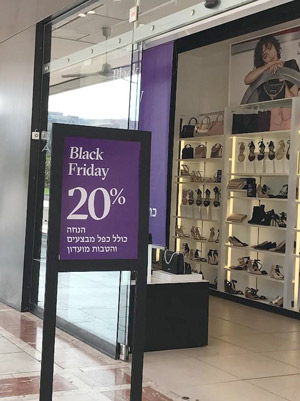 The Jewish World Black Friday Is Now A Thing In Israel