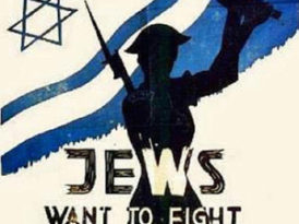 The Jewish Brigade of World War II is focus  of documentary at Temple Sinai on Dec. 16