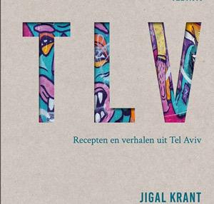 Recipes from Tel Aviv win Holland's best cookbook award