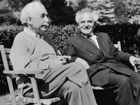 Albert Einstein's brilliance, humor and connection to Israel