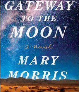 Eson to review Mary Morris' book at AJCC on March 13