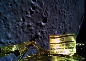 Israeli spacecraft Beresheet crashes during moon landing