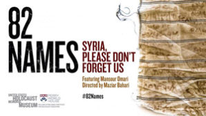 Plight of Syrian dissidents to be topic of movie at Agudat Achim on April 25