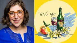 Mayim Bialik shares her 10 mea culpas for Rosh Hashanah