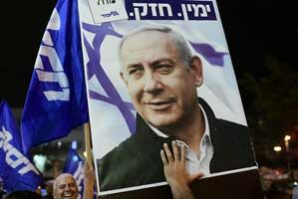 Pre-indictment hearings begin in Israel, putting Netanyahu on the political sidelines for now