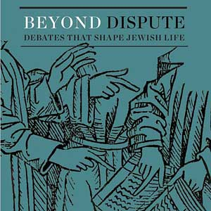 Course about Jewish debates set for Agudat Achim; Classes begin Jan. 23