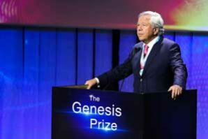 Genesis Prize Foundation launches 'Speak out  for Israel' to counter anti-Semitism