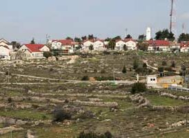 Jewish, Israel-related groups react to U.S. announcement on legality of settlements
