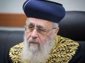 Israel's Sephardic chief rabbi calls former Soviet immigrants 'religion-hating Gentiles'