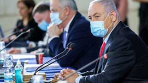 Why did Israel delay in the annexation?