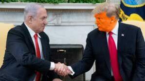 Republican Jewish Coalition launches pro-Trump ad campaign