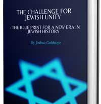 FreeeBookon Jewish unity now available